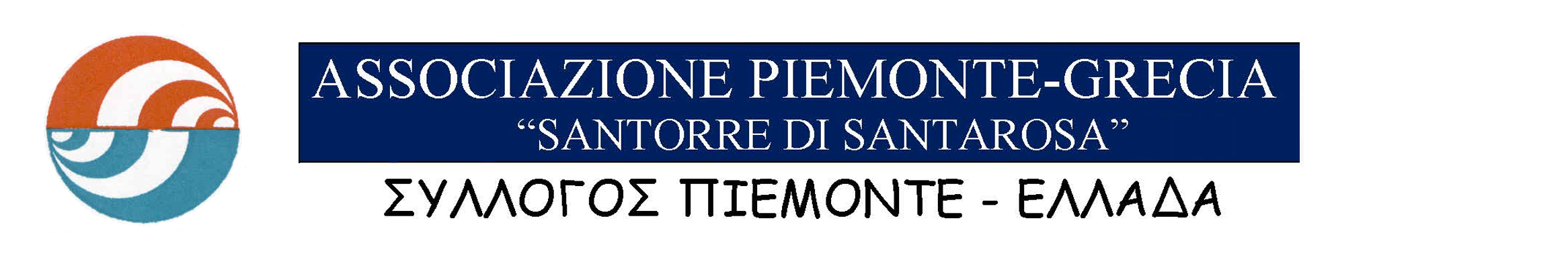 Associazione Piemonte-Grecia Logo